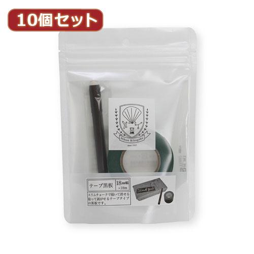 生活関連グッズ 【10個セット】 テープ黒板18ミリ幅 緑 STB-18-GRX10