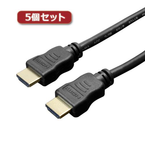 生活関連グッズ 5個セット ミヨシ HDMIケーブル スタンダードタイプ 3m ブラック HDC-30/BKX5 HDMIケーブル AVケーブル 関連ケーブル パソコン周辺機器 パソコン