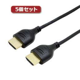 便利雑貨 【5個セット】 HDMIケーブル スリムタイプ 1m ブラック HDC-S10/BKX5