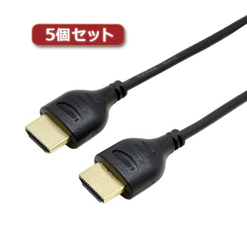 生活関連グッズ 【5個セット】 HDMIケーブル スリムタイプ 1.5m ブラック HDC-S15/BKX5