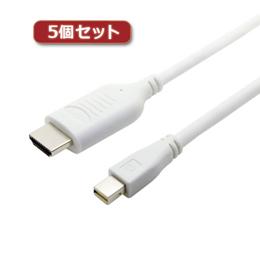 便利雑貨 【5個セット】 HDMI-ミニディスプレイポート変換ケーブル 1m ホワイト HDC-MD10/WHX5