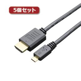 便利雑貨 【5個セット】 MHL3ケーブル 4K対応 1m ブラック MHL3-10/BKX5