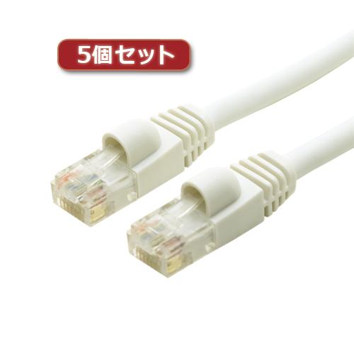 生活関連グッズ 【5個セット】 ハイグレードLANケーブル 単線 10m ホワイト TWI-T610WHX5