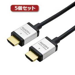 便利雑貨 【5個セット】 PREMIUM HDMIケーブル 1m 黒 HDC-P10/BKX5