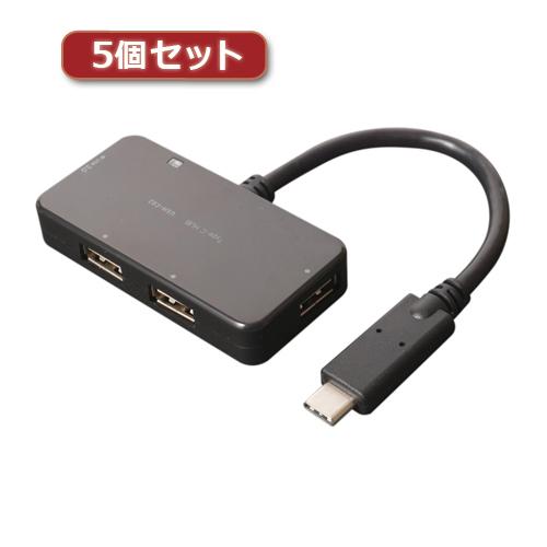 生活関連グッズ 【5個セット】 USB TypeC用ケーブル付きHUB ブラック 4ポート USH-C02/BKX5