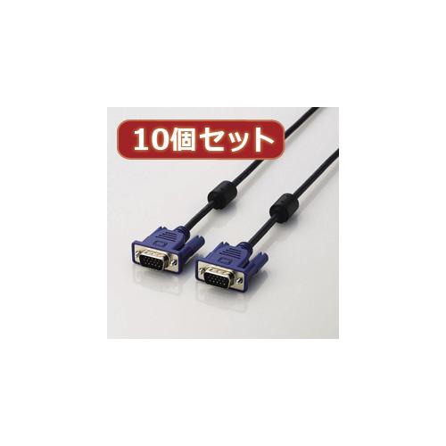 【10個セット】 D-Sub15ピン(ミニ)ケーブル CAC-07BKX10お得 な全国一律 送料無料 日用品 便利 ユニーク