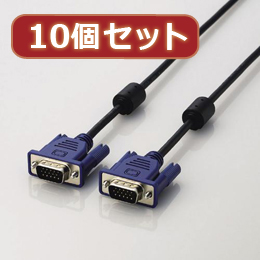 【10個セット】 D-Sub15ピン(ミニ)ケーブル CAC-07BKX10オススメ 送料無料 生活 雑貨 通販