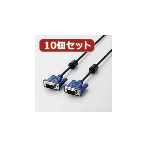 ケーブル パソコン周辺機器 パソコン 関連 10個セット エレコム RoHS準拠 D-Sub15ピン(ミニ)ケーブル CAC-07BK/RSX10 ケーブル PCアクセサリー