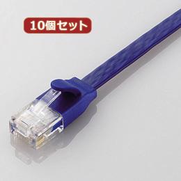 便利雑貨 【10個セット】 カテゴリー6A準拠フラットLANケーブル LD-GFA/BM2X10