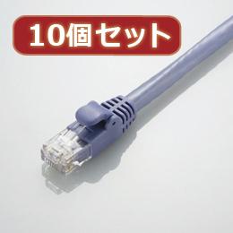 【10個セット】 カテゴリー6A対応LANケーブル LD-GPA/BU3X10人気 お得な送料無料 おすすめ 流行 生活 雑貨