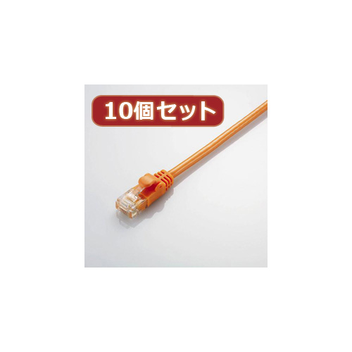 生活関連グッズ 【10個セット】 Gigabit やわらかLANケーブル(Cat6準拠) LD-GPY/DR5X10