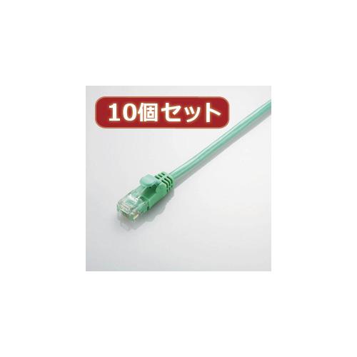生活関連グッズ 【10個セット】 Gigabit やわらかLANケーブル(Cat6準拠) LD-GPY/G3X10