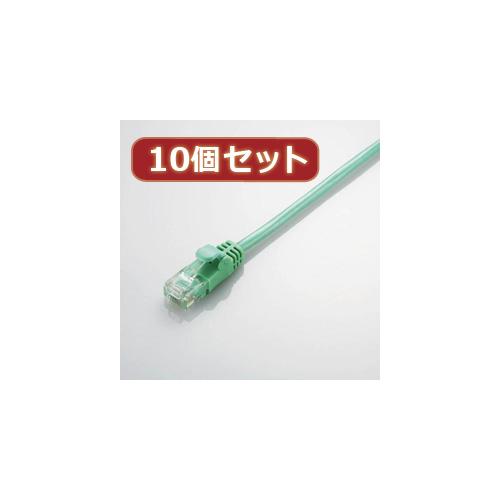 生活関連グッズ 【10個セット】 Gigabit やわらかLANケーブル(Cat6準拠) LD-GPY/G5X10
