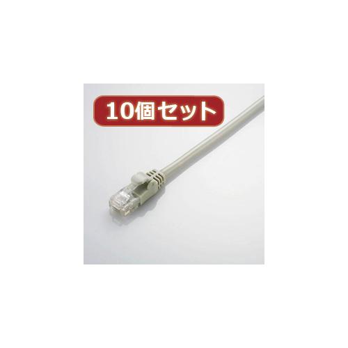 生活関連グッズ 【10個セット】 Gigabit やわらかLANケーブル(Cat6準拠) LD-GPY/LG5X10
