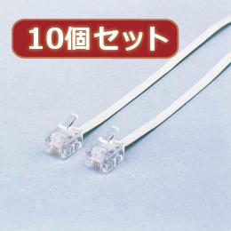 便利雑貨 【10個セット】 スリムモジュラケーブル(白) MJ-15WHX10