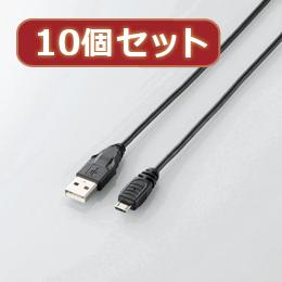 便利雑貨 【10個セット】 Micro-USB(A-MicroB)ケーブル MPA-AMB10BKX10