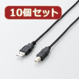 便利雑貨 【10個セット】 エコUSB2.0ケーブル(A-Bタイプ) U2C-JB20BKX10
