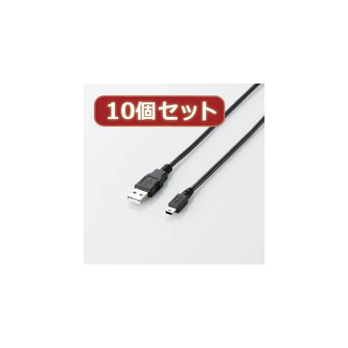 生活関連グッズ 【10個セット】 エコUSB2.0ケーブル(mini-Bタイプ) U2C-JM30BKX10