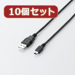 単四電池 4本 おまけ付きパソコン周辺機器関連 10個セット エコUSB2.0ケーブル 大幅にプライスダウン mini-Bタイプ U2C-JM50BKX10 雑貨 贈り物 U2C-JM50BKX10人気 おすすめ 生活 お得な送料無料 流行