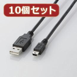 お役立ちグッズ 【10個セット】 USB2.0ケーブル(mini-Bタイプ) U2C-M15BKX10