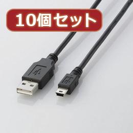 便利雑貨 【10個セット】 USB2.0ケーブル(mini-Bタイプ) U2C-M30BKX10