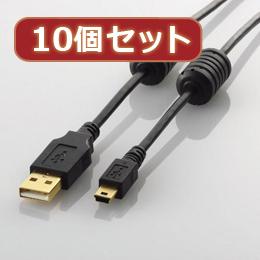 便利雑貨 【10個セット】 フェライトコア付きUSB2.0ケーブル U2C-MF15BKX10