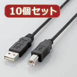 ケーブル 関連商品 【10個セット】 エレコム エコUSBケーブル(A-B・1.5m) USB2-ECO15X10