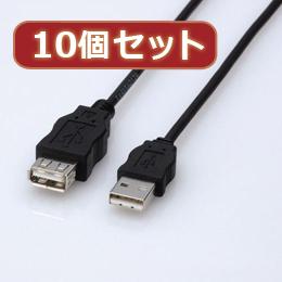 便利雑貨 【10個セット】 エコUSB延長ケーブル(3m) USB-ECOEA30X10