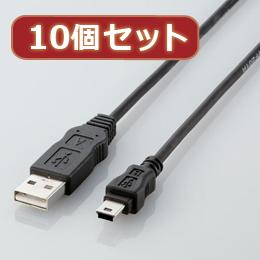 便利雑貨 【10個セット】 エコUSBケーブル(A-miniB・0.5m) USB-ECOM505X10