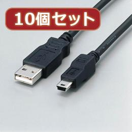 便利雑貨 【10個セット】 フェライト内蔵USBケーブル USB-FSM503X10