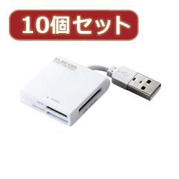 便利雑貨 【10個セット】 ケーブル固定メモリカードリーダ MR-K009WHX10