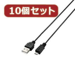 トレンド 雑貨 おしゃれ 【10個セット】 極細Micro-USB(A-MicroB)ケーブル MPA-AMBXLP05BKX10
