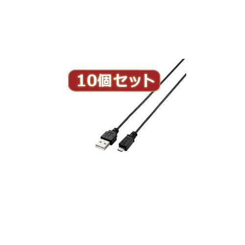 生活関連グッズ 【10個セット】 極細Micro-USB(A-MicroB)ケーブル MPA-AMBXLP15BKX10