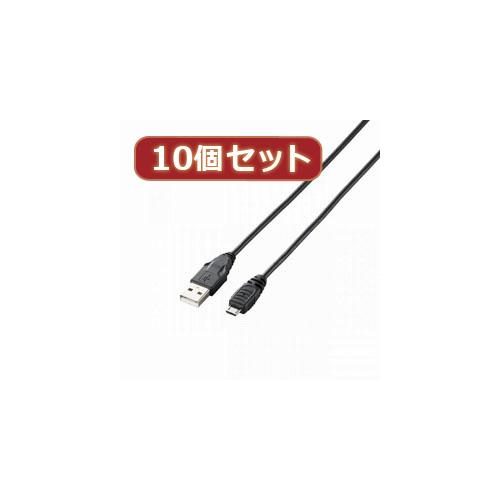 日用品 便利 ユニーク 【10個セット】 タブレット用USBケーブル(A-microB) TB-AMB015BKX10