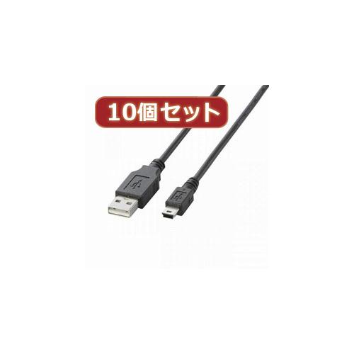 生活関連グッズ 【10個セット】 タブレットPC用USBケーブル(A-mini-B) TB-M10BKX10