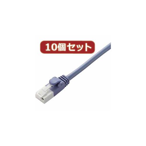 【10個セット】 ツメ折れ防止クロスケーブル(Cat5E準拠) LD-CTXT/BU50X10お得 な全国一律 送料無料 日用品 便利 ユニーク