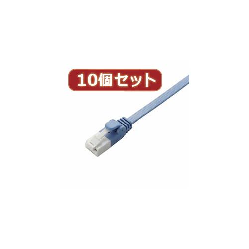 生活関連グッズ 【10個セット】 ツメ折れ防止フラットLANケーブル(Cat6準拠) LD-GFT/BU30X10