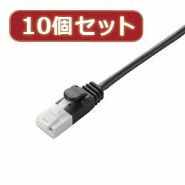 便利雑貨 【10個セット】 ツメ折れ防止スリムLANケーブル(Cat6準拠) LD-GPST/BK20X10
