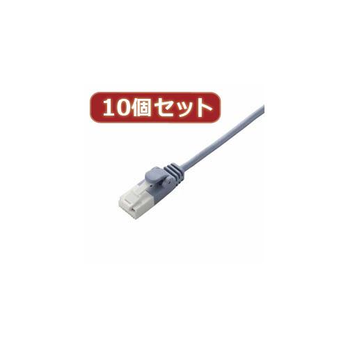 生活関連グッズ 【10個セット】 ツメ折れ防止スリムLANケーブル(Cat6準拠) LD-GPST/BU30X10
