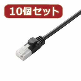 便利雑貨 【10個セット】 ツメ折れ防止やわらかLANケーブルCat6準拠 LD-GPYT/BK30X10