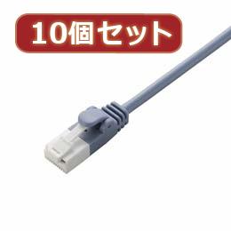 便利雑貨 【10個セット】 ツメ折れ防止やわらかLANケーブルCat6準拠 LD-GPYT/BU15X10