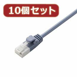便利雑貨 【10個セット】 ツメ折れ防止やわらかLANケーブルCat6準拠 LD-GPYT/BU30X10