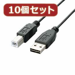 便利雑貨 【10個セット】 両面挿しUSBケーブル(A-B) U2C-DB15BKX10