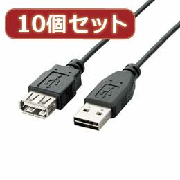 便利雑貨 【10個セット】 両面挿しUSB延長ケーブル(A-A) U2C-DE15BKX10