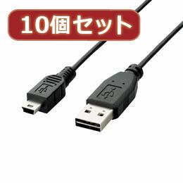 便利雑貨 【10個セット】 両面挿しUSBケーブル(A-miniB) U2C-DMB20BKX10