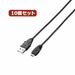 便利雑貨 【10個セット】 MicroUSB(AMicroB)ケーブル GM-U2CAMB10BKX10