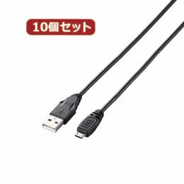 便利雑貨 【10個セット】 MicroUSB(AMicroB)ケーブル GM-U2CAMB20BKX10