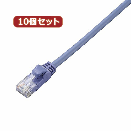 生活関連グッズ 【10個セット】 Cat6準拠LANケーブル LD-GPN/BU5X10