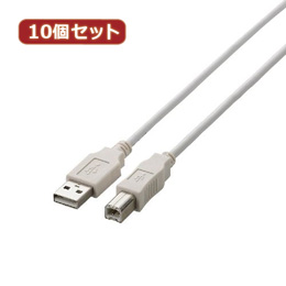 便利雑貨 【10個セット】 USB2.0ケーブル U2C-BN10WHX10