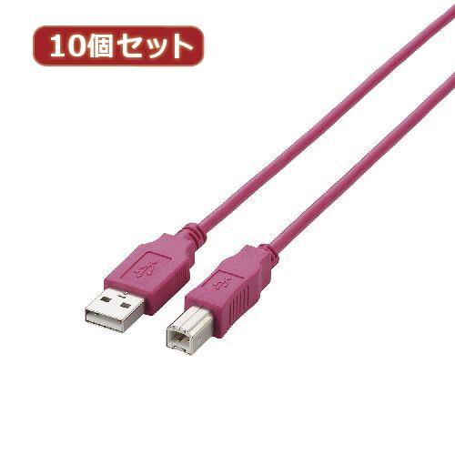 生活関連グッズ 【10個セット】 USB2.0ケーブル U2C-BN20PNX10